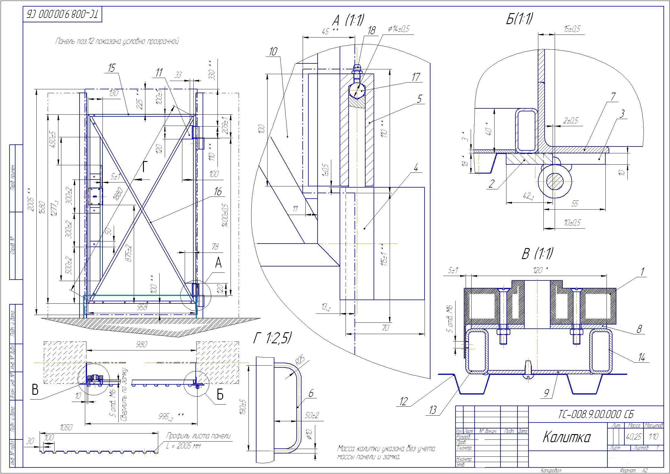 Каркас ворот из профильной трубы своими руками фото чертежи