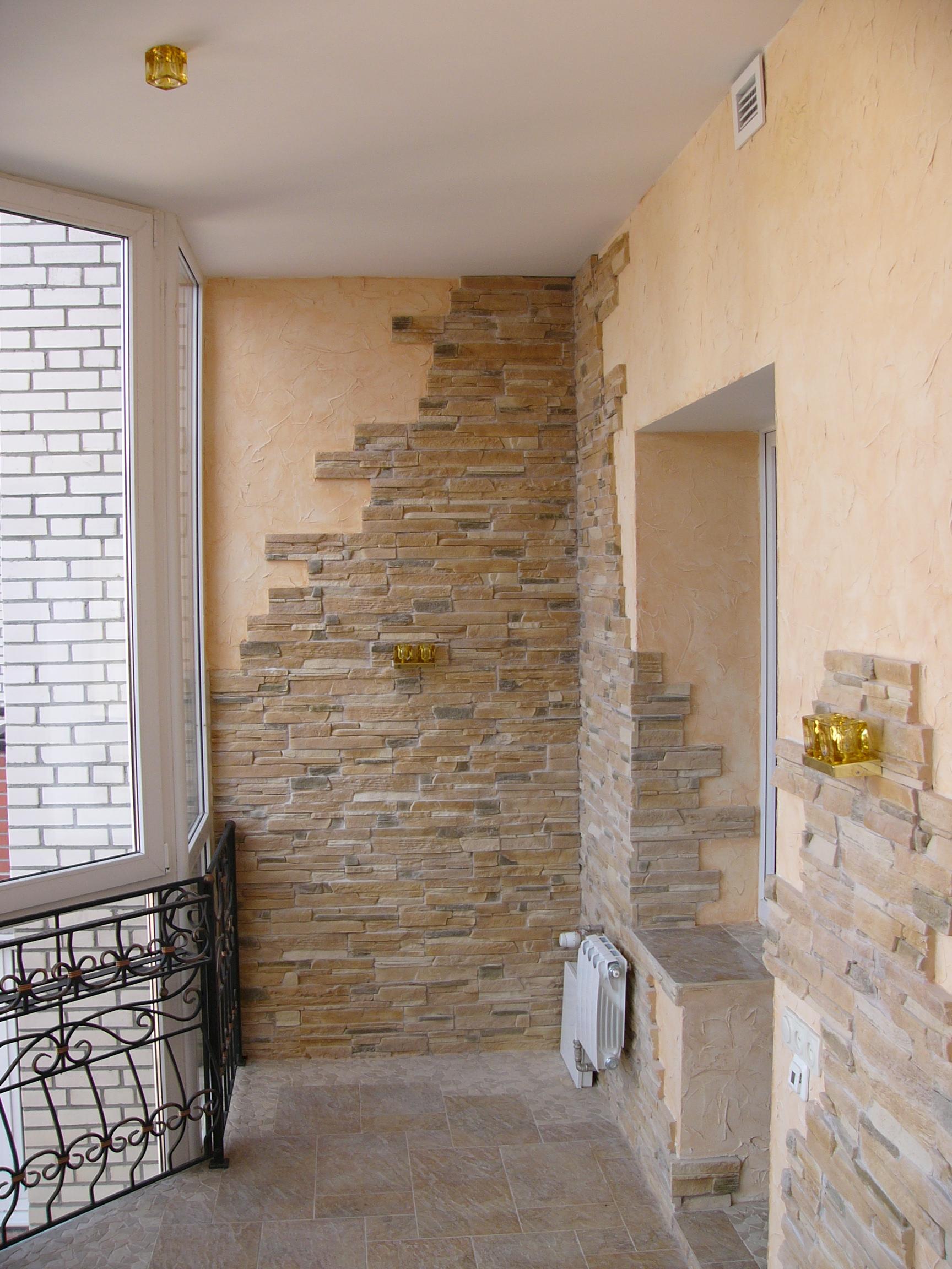Внутренняя отделка балкона искусственным камнем - comfort-da.