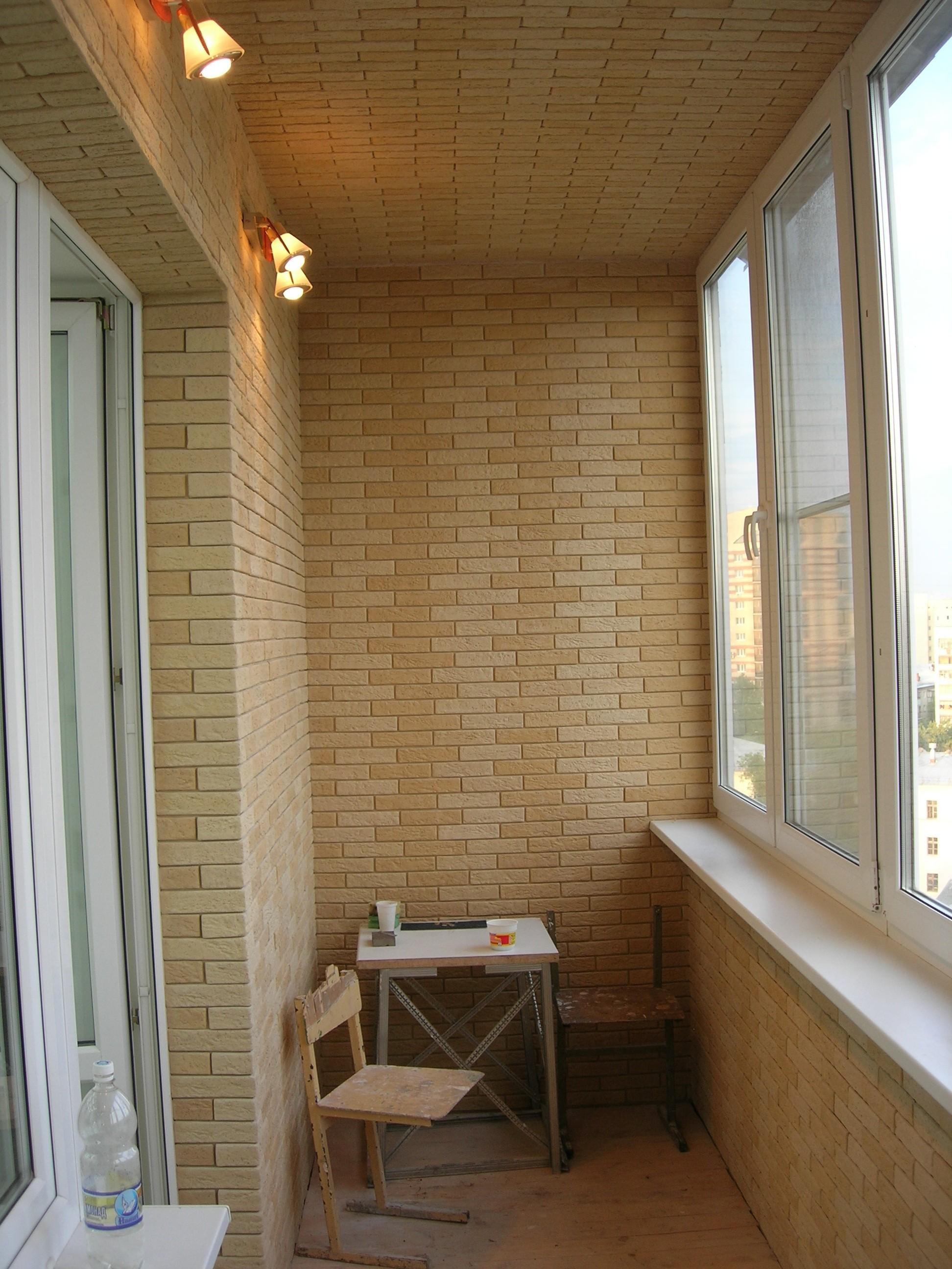 Балкон, балкон (Челябинск) :: балкон, лоджия :: стройтал.ru .