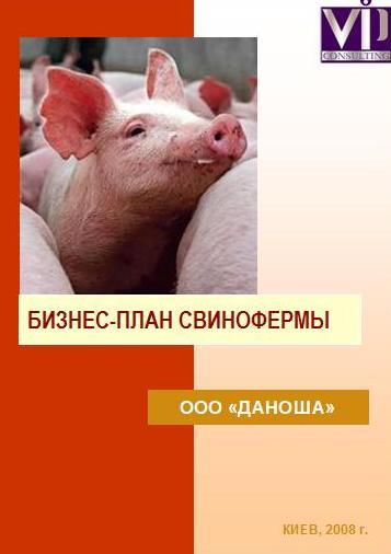 Www.paxomnis.com