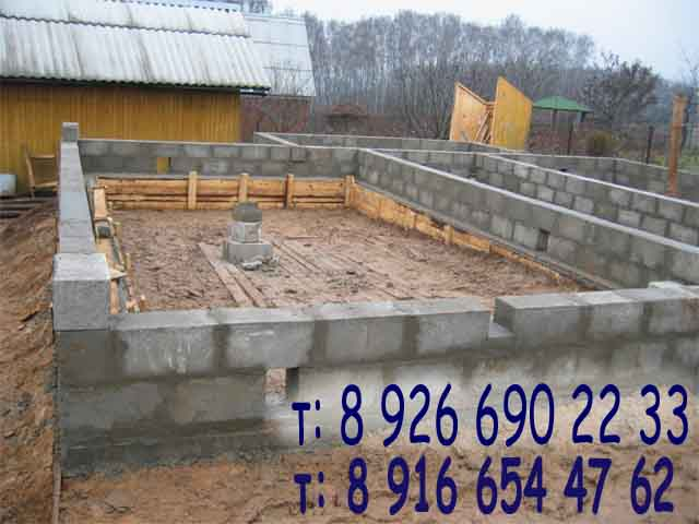 Фундамент для дачи реконструкция
