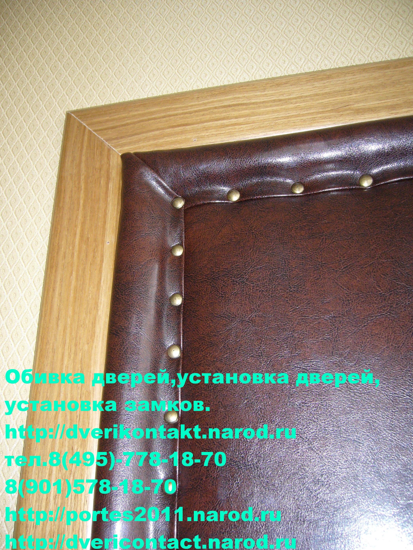 Обивка деревянных дверей своими руками фото